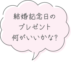50円テスト