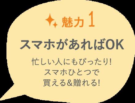 アセッ_3x.png