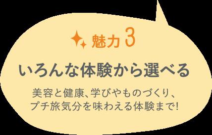 アセット 8_3x.png