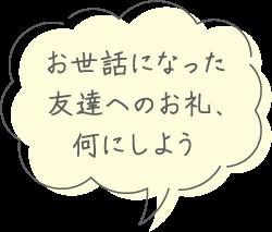 アセット 3_3x.png