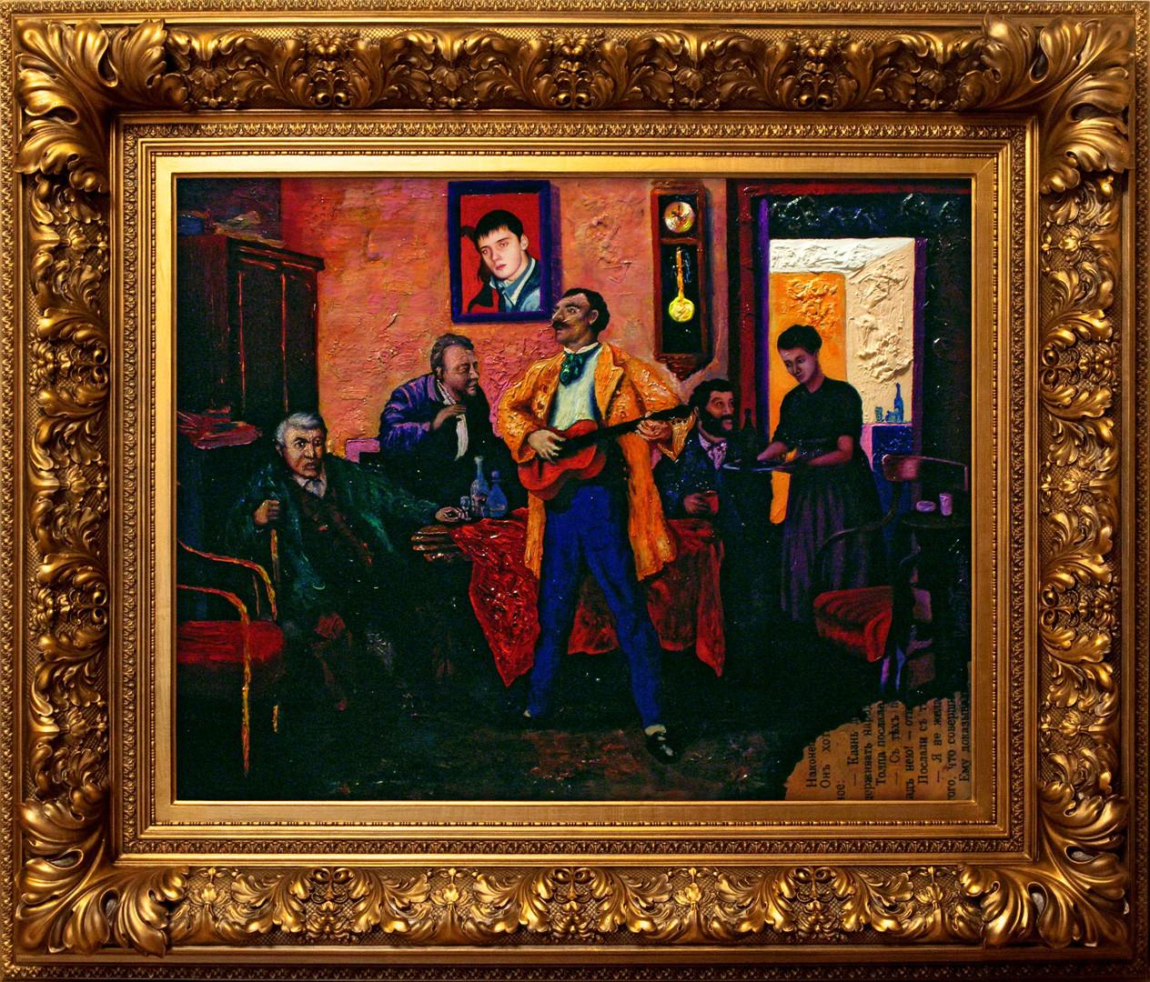 Ретро-вечеринка. По мотивам гравюры В.Е. Маковского.