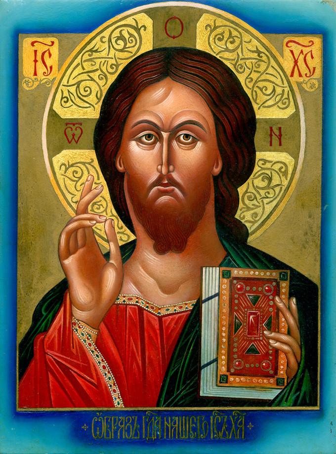Образ Господа нашего Иисуса Христа.