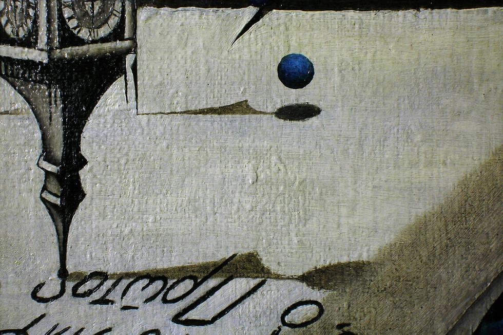 Фрагмент 01-06