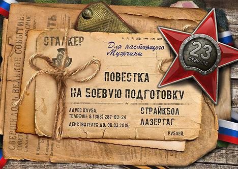 сертификат Директ .jpg