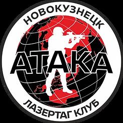 новокузнецк.png