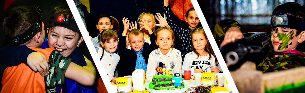 День рождене ребенка в лазертаг клубе Атака Новокузнецк