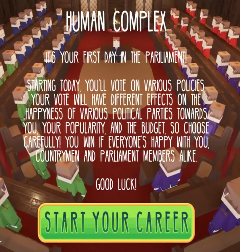Human Complex Splash Screen