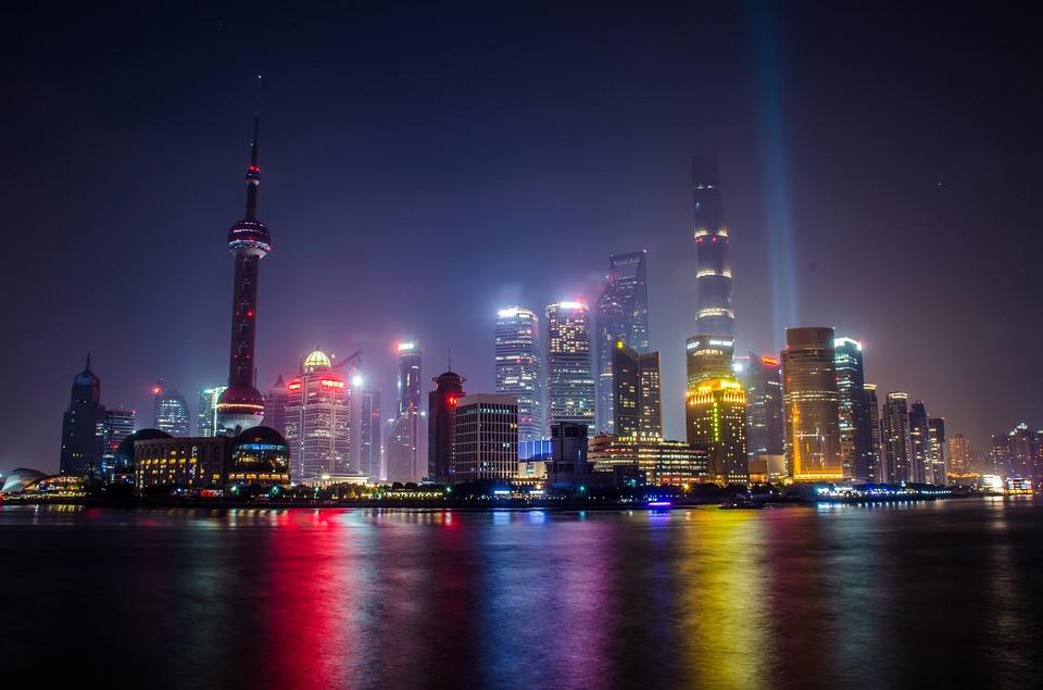 Shanghai's skyline at night