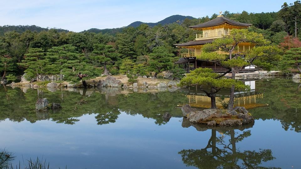 Kinkaku-ji in Kyoto, or Temple of the Golden Pavilion