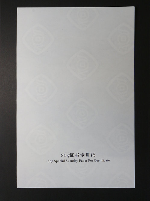 85 gsm no.1 watermark for certification