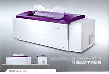 8. 2011Ausetter800U CtPS machine.jpg