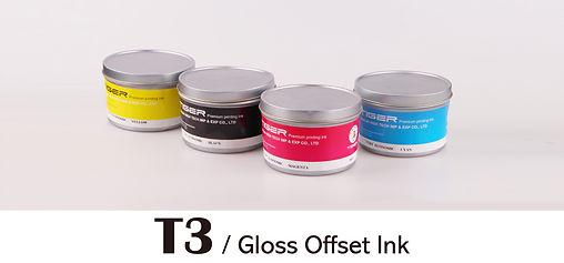 T3-Gloss-Offset-Ink-(主推3).jpg