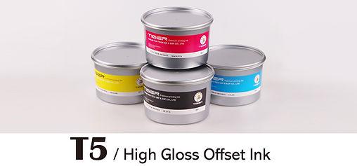 T5-High-Gloss-Offset-Ink-(主推2).jpg