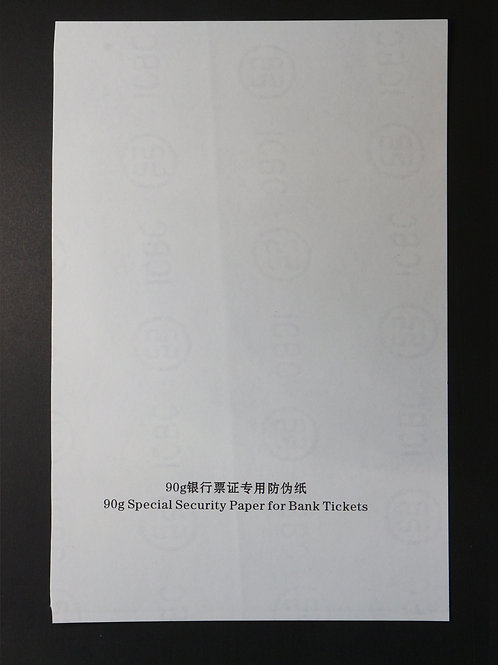 90 gsm watermark for bank
