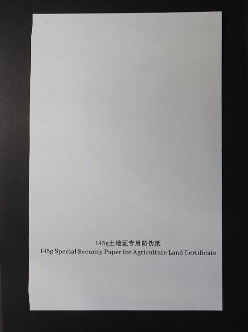 145 gsm fiber & watermark for certification