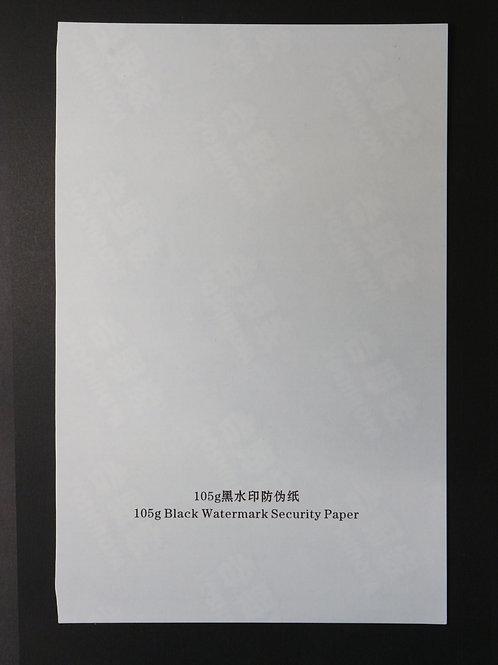 105 gsm black watermark
