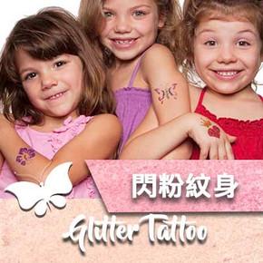 Glitter tattoo icon1.jpg