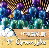 chrome Latex Icon.jpg