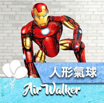 Air walker Balloon Icon.jpg