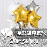 star foil icon.jpg