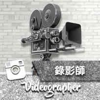 Videographer-10-icon.jpg