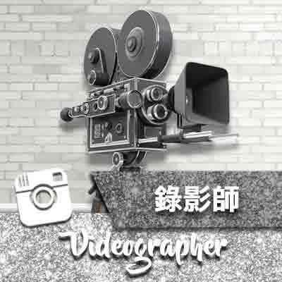 Videographer-10-icon.jpg