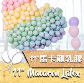 macaron Latex Icon.jpg