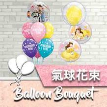 balloon-bouquet-10-Icon.jpg