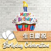 birthday icon.jpg