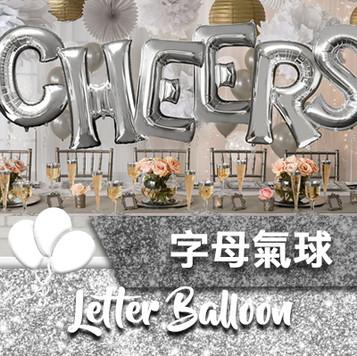 letter Balloon Icon.jpg