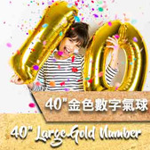 40'-large-gold-number-10-Icon.jpg