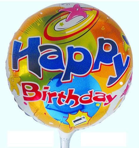 "18"" Rambom Style & Colourful HBD Helium Balloon - hb30"