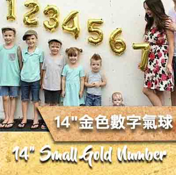 14'-small-gold-number-10-Icon.jpg