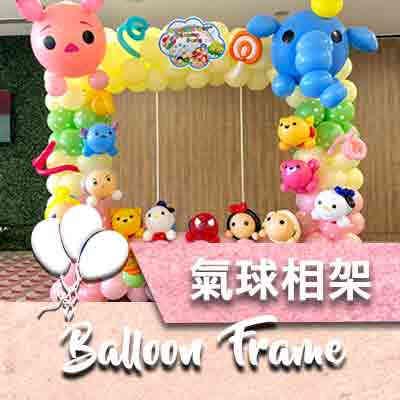 balloon-frame-10-Icon.jpg
