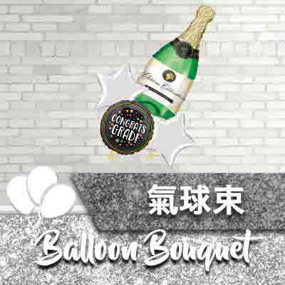 Balloon-bouquet-20-Icon.jpg