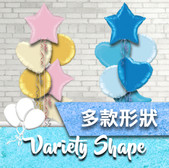 variety shape icon.jpg