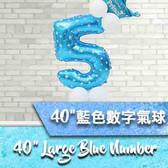 40'-large-blue-number-10-Icon.jpg