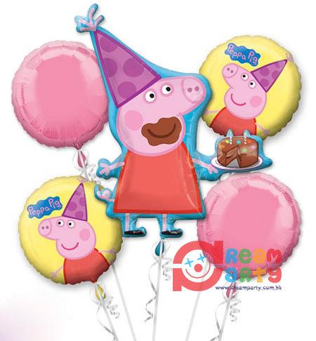 Peppa Pig with Birthday Cake Helium Balloon Bouquet - bq17