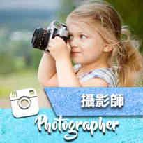 photographer-10-icon.jpg