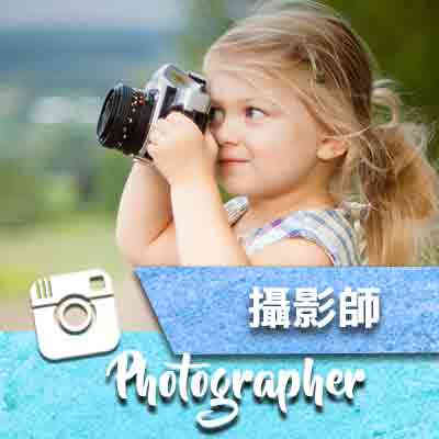 photographer-10-icon.jpg