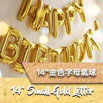 14'-small-gold-letter-10-Icon.jpg