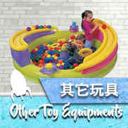 Other-toy-10-icon.jpg