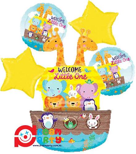Noah's Ark 1st Birthday Helium Balloon Bouquet - bq28