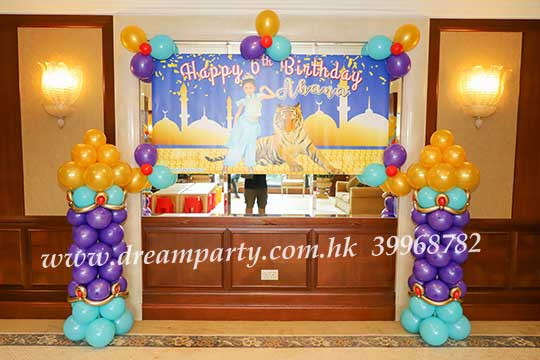 Ahana-6th-birthday---1-don.jpg