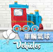 Vehicles icon.jpg
