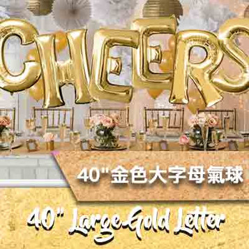 40'-large-gold-letter-10-Icon.jpg