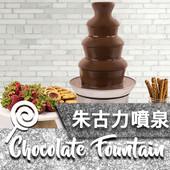 chocolate icon.jpg
