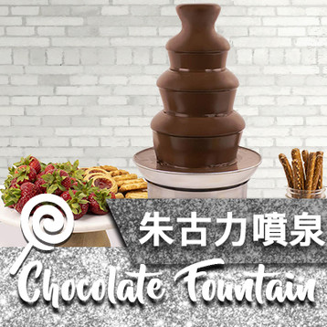 chocolate icon.jpg