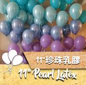 pearl Latex Icon.jpg