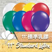 Standard Latex Icon.jpg